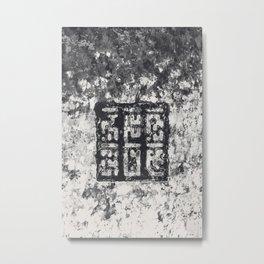 Cryptic Space Glyphs II Metal Print