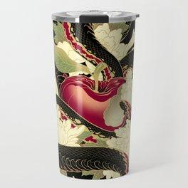PURO VENENO Travel Mug