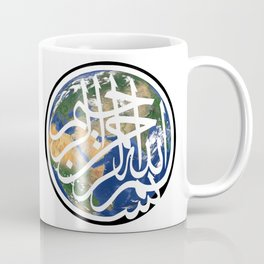 "Muslim Islamic ""Earth Basmala"" In The Name Of Peace Coffee Mug"