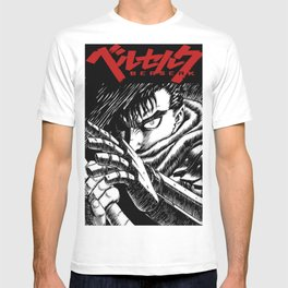 Berserk Cover T-shirt