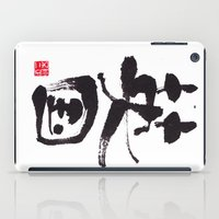uk iPad Cases featuring UK by shunsuke art