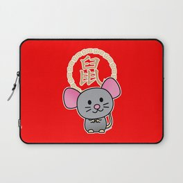Chinese lunar New Year mouse rat lucky money red Laptop Sleeve