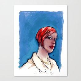 raubei Canvas Print