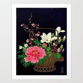 Ohara Koson Flower Basket Art Print