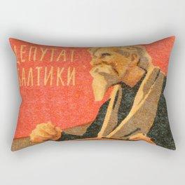 Soviet Film Poster Baltic Deputy Rectangular Pillow