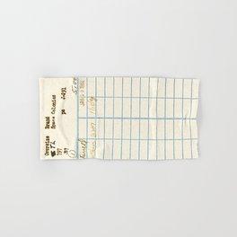 Library Card 797.B7 Hand & Bath Towel