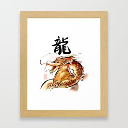Golden Dragon Japanese Sumie style Framed Art Print