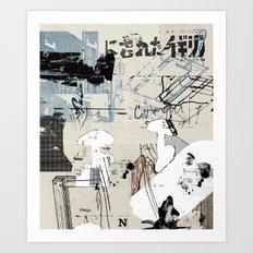 Klub Garniture Art Print