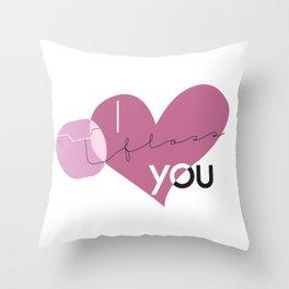 I Floss You Throw Pillow