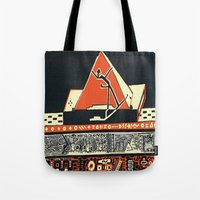 pyramid Tote Bags featuring pyramid by pcart