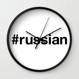 RUSSIAN Hashtag Wall Clock