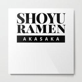 Shoyu Ramen Akasaka Japan Food Metal Print
