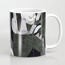 GUERNICA #2 - PABLO PICASSO Coffee Mug