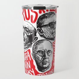 Ruskies-Russian composers Travel Mug