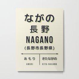 Vintage Japan Train Station Sign - Nagano Cream Metal Print