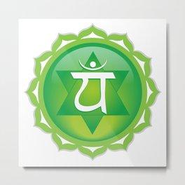 Heart Chakra Symbol Metal Print