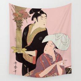 Utumaro Rice Balls & Flowers Wall Tapestry