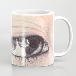 Araki Coffee Mug