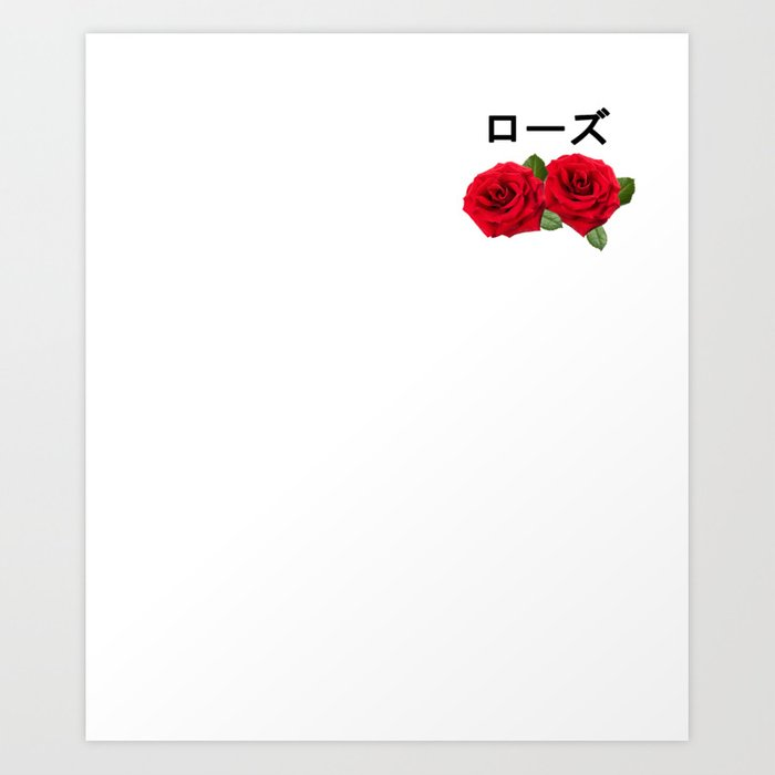 Aesthetic Rose With Japanese Text Gift Vaporwave Rose Art Print By Dc Designstudio Society6