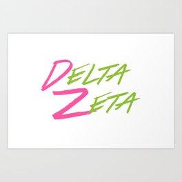 Delta Zeta Kunstdrucke