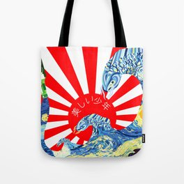 Rising Sun Over a Starry Sea (BB) Tote Bag