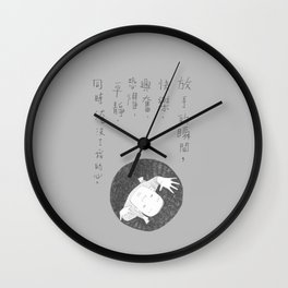 #63 Let go with peace Wall Clock