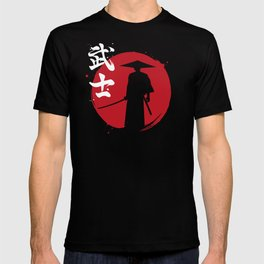 Black Bushi T-shirt