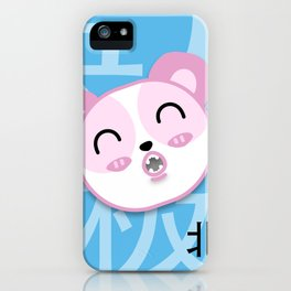 Happy Polar Bear iPhone Case