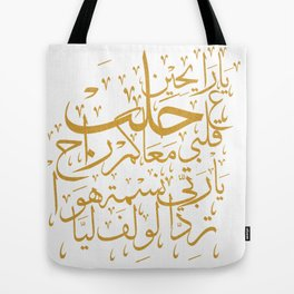 My Heart Is in aleppo Tote Bag