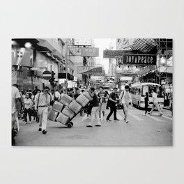 Hong Kong #53 Canvas Print