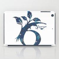 arabic iPad Cases featuring S6 Arabic by Sumayyah Al Suwaidi