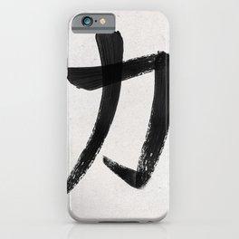 Strength Symbol - Japanese Kanji iPhone Case