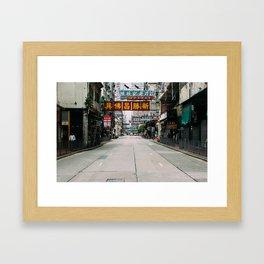 Jordan, Hong Kong Framed Art Print