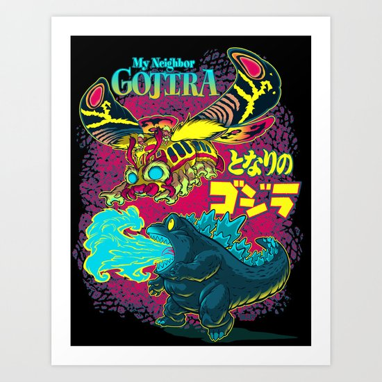 MY NEIGHBOR GOJIRA Art Print
