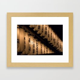 Japanese lanterns Framed Art Print