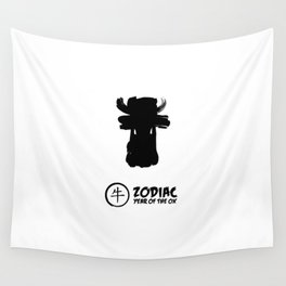Chinese Zodiac - Year of the Ox Wall Tapestry