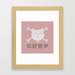 Crossbones Cat Framed Art Print