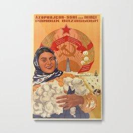 Vintage poster - Azerbaijan Metal Print