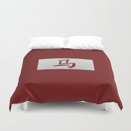 Chinese zodiac sign Horse red Duvet Cover
