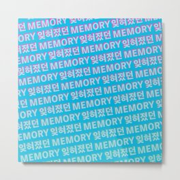 The Forgotten Memory - Typography Metal Print