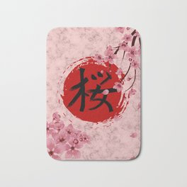 Blooming Sakura branches and red Sun Bath Mat