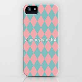 i love you in hindi iPhone Case