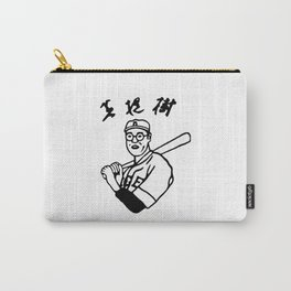 The Big Lebowski  Kaoru Betto Three Carry-All Pouch