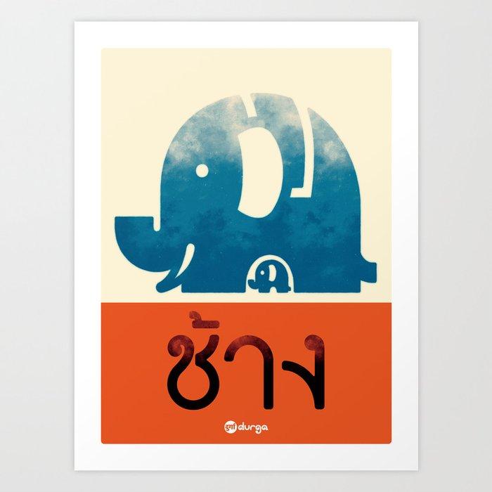Elephant Kunstdrucke