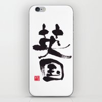 uk iPhone & iPod Skins featuring UK by shunsuke art