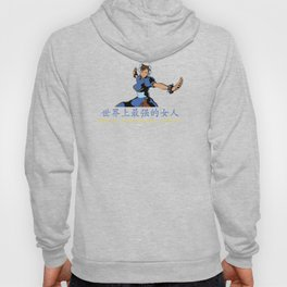 WORLD STRONGEST WOMEN Hoody