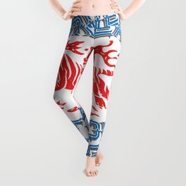 Overcome Your Fears Leggings