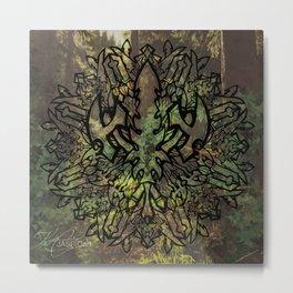 Weapon Mandala Metal Print
