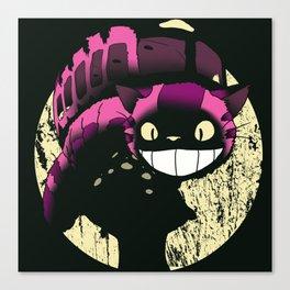 Cheshire no to toro (reworked) Canvas Print