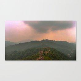 The Mutianyu Great Wall of China  Canvas Print